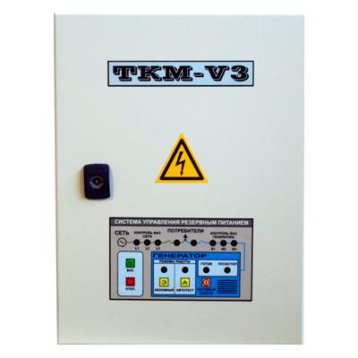 Автоматика ТКМ-V3 с ИУ3с + ПБ3-12 в Климовске